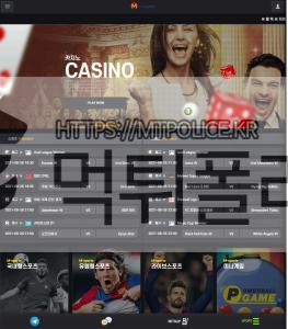 엠스포츠 , MSports , M-Sports - 먹튀폴리스