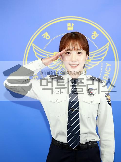 여경 박예리, 경찰미모 , 여자경찰공무원 - 먹튀폴리스