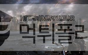 통장협박범 - 먹튀폴리스