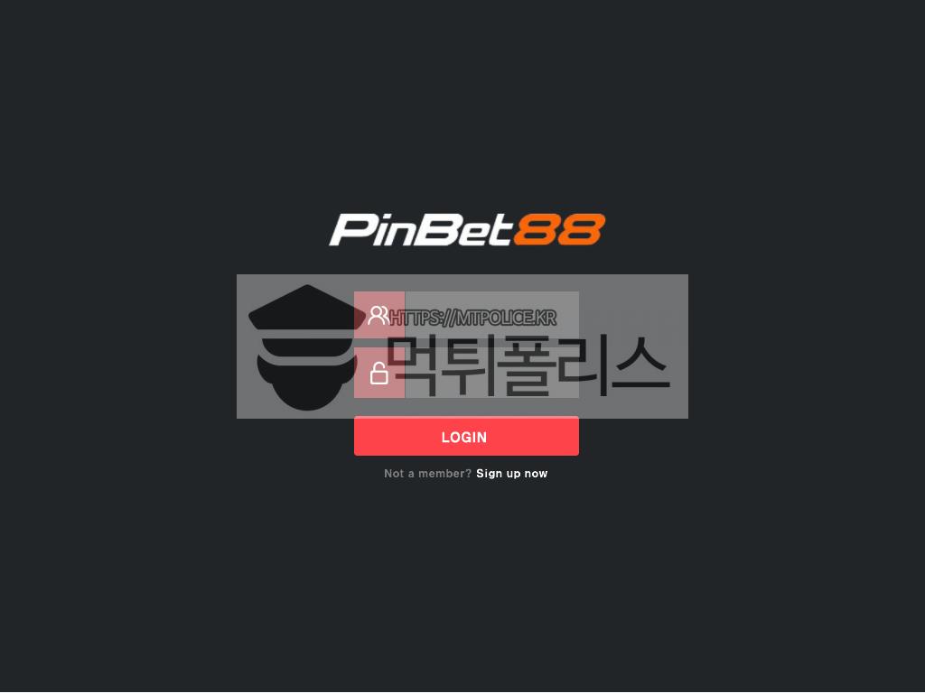 핀벳88먹튀, 핀벳88검증 pinbet-88.com 토토사이트 핀벳88 정보안내